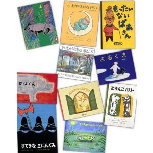 夜やおやすみの場面が登場する絵本を集めました。寝る前の読み聞かせの時間は、子どもにとっても親にとって...
