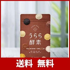 特許成分:酵母ペプチド配合「うらら酵素」に使用されている麹は鹿児島で約八十年前から続く歴史ある酒造で...