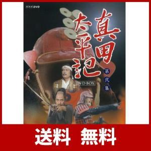 【収録内容】  ■第24回『激闘 上田城』  ■第25回『家康襲撃』  ■第26回『決戦 関ヶ原』 ...