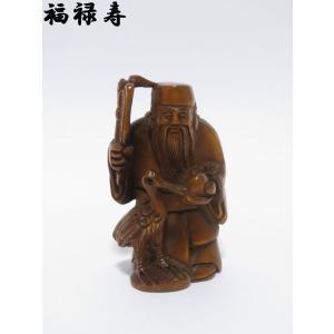 根付(七福神:福禄寿)(本黄楊)