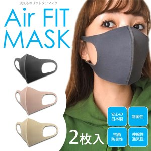 マスク 日本製 洗える 送料無料 抗菌 防臭 バイオライナー 抗菌性試験済 物性試験済 SEK 2枚組|eight-shop