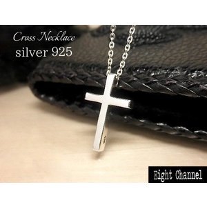 ネックレス クロス  シルバー925 シンプル 十字架 かっこいい silver925 綺麗 チェーン付|eightchannel