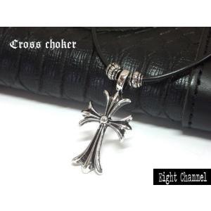 チョーカー クロス かっこい 十字架 シルバー アメカジ きれいめ V系 バイカー ロック 綺麗な仕上げ|eightchannel