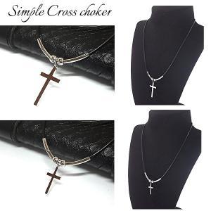 チョーカー クロス 十字架 シンプル シルバー きれいめ アメカジ サーフ ロック|eightchannel