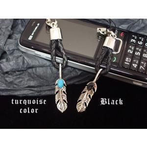 携帯ストラップ 羽根 フェザー シルバー ターコイズ ブラック 黒 オニキス ネイティブ eightchannel