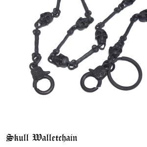 ウォレットチェーン スカル 骸骨 ドクロ ブラック 黒 Punk Rock ロック デスメタル パンク V系 キーチェーン バイカー|eightchannel