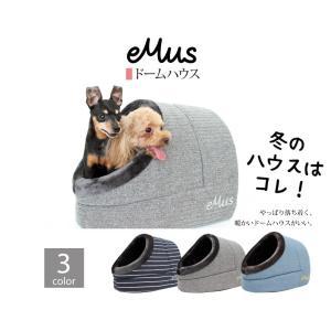 【40%OFF】emus/オリジナル ドームハウス/ペットソファ ペットベット 犬ベッド ペットベッド ペットソファ犬用品