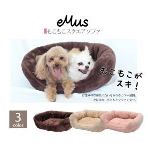 【67%OFF】emus もこもこスクエアベット 犬ベッド 冬 ペットソファ ペットベット 犬ベッド 犬冬用ベッド