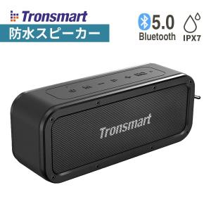 Tronsmart Element Force 40W 防水スピーカー Bluetooth/ワイヤレ...