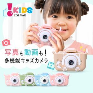 \ラッピング無料♪/ ピントキッズ ねこちゃん キッズカメラ デジタル 子供用カメラ SDカード付/...
