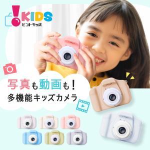 \ラッピング無料♪/ ピントキッズ スタンダード キッズカメラ デジタル 子供用カメラ SDカード付...