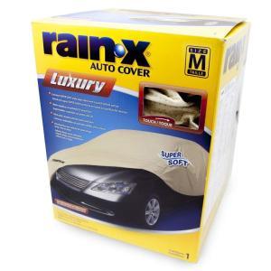 rain x レインエックス カーカバー Mサイズ 805733 新品 送料無料|eightloop