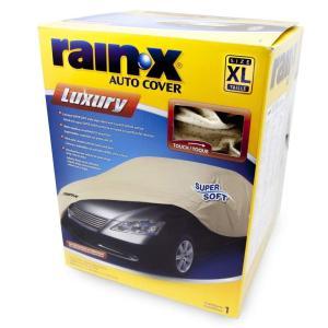 rain x レインエックス カーカバー XLサイズ 805735 新品 送料無料|eightloop