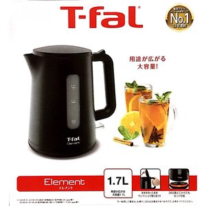 ティファール T-fal KO2008JP 電子ケトル 1.7L エレメント ブラック 新品 送料無...