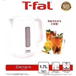 ティファール T-fal KO2001JP 電子ケトル 1.7L エレメント ホワイト 新品 送料無...