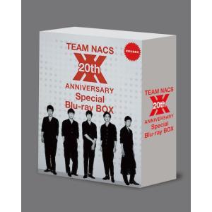 TEAM NACS 20th ANNIVERSARY Special Blu-ray BOX 初回生産限定 新品 送料無料 eightloop