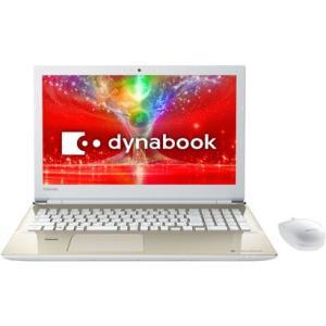東芝 TOSHIBA PT55EGP-BJA2 15.6型ノートPC dynabook Windows10 Core i3 7100U 15.6型 office サテンゴールド 新品 送料無料 eightloop