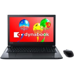 東芝 TOSHIBA PT55GBP-BEA2 ノートパソコン dynabook ダイナブック 15.6型 Core i3 メモリ4GB HDD1TB Windows10 Office付 プレシャスブラック 新品 送料無料 eightloop