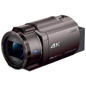 ソニー SONY FDR-AX45 TI デジタル4Kビデオカメラレコーダー ハンディカム ブロンズブラウン 新品 送料無料|eightloop