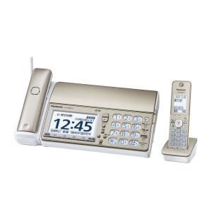 パナソニック Panasonic KX-PD604DL-N デジタルコードレス普通紙ファクス おたっくす 子機1台付き シャンパンゴールド 新品 送料無料|eightloop