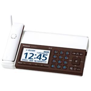 パナソニック Panasonic KX-PD102D-W ピアノホワイト デジタルコードレス普通紙ファクス おたっくす 新品 送料無料|eightloop