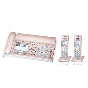 パナソニック Panasonic FAX 電話機 子機2台 おたっくす KX-PZ300DW-N ピンクゴールド 新品 送料無料|eightloop