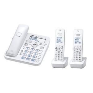 パナソニック Panasonic VE-GZ50DW-W デジタルコードレス電話機 子機2台付 ホワイト 新品 送料無料|eightloop