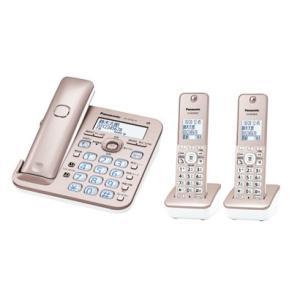 パナソニック Panasonic VE-GZ50DW N デジタルコードレス電話機 子機2台付 ピンクゴールド 新品 送料無料|eightloop