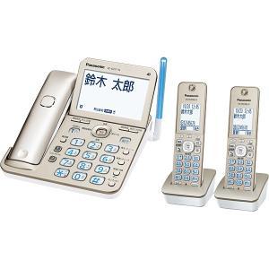 パナソニック Panasonic VE-GZ71DW-N デジタルコードレス電話機 シャンパンゴールド 子機2台付き 新品 送料無料|eightloop
