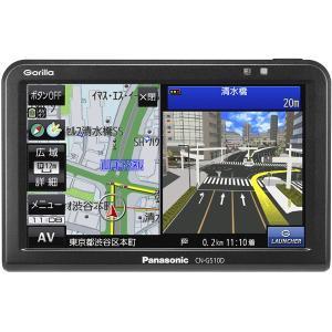 パナソニック Panasonic CN-G510D SSDポータブルカーナビゲーション Gorilla 新品 送料無料|eightloop