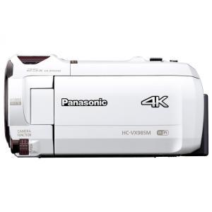 パナソニック Panasonic HC-VX9...の詳細画像3