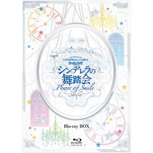 THE IDOLM@STER CINDERELLA GIRLS 3rdLIVE シンデレラの舞踏会 - Power of Smile - Blu-ray BOX 新品 送料無料 eightloop
