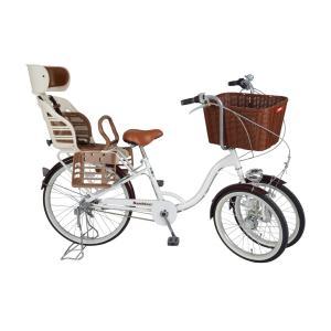 ミムゴ MG-CH243RB 三輪自転車 24型 リアチャイルドシート バスケット付 Bambina 新品 送料無料 メーカー倉庫より直送 納期10日前後|eightloop