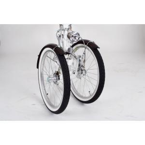 ミムゴ MG-CH243B 三輪自転車 24型 バスケット付 Bambina 新品 送料無料 メーカー倉庫より直送 納期10日前後|eightloop|03