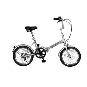 ミムゴ No.72750 折りたたみ自転車 16型 FIELD CHAMP365 FDB16 新品 送料無料 メーカー倉庫より直送|eightloop