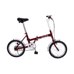 ミムゴ MG-CM16 折りたたみ自転車 16型 Classic Mimugo FDB16 新品 送料無料 メーカー倉庫より直送|eightloop