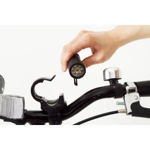 ミムゴ MG-CM206-OP 折りたたみ自転車 20型 Classic Mimugo FDB206S-OP 新品 送料無料 メーカー倉庫より直送|eightloop|09