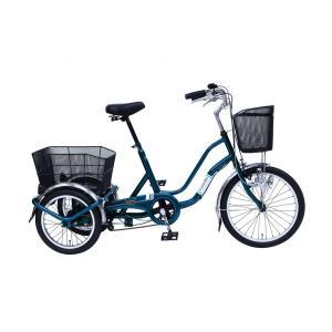 ミムゴ スイングチャーリー2  三輪自転車 ティールグリーン MG-TRW20E 新品 送料無料 メーカー倉庫より直送 納期10日前後|eightloop