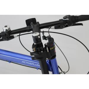 ミムゴ ACTIVE911 FDB206SF ノーパンク20インチ 折畳自転車 6段ギア ブルー MG-G206NF-BL 新品 送料無料 メーカー倉庫より直送|eightloop|13