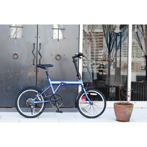 ミムゴ ACTIVE911 FDB206SF ノーパンク20インチ 折畳自転車 6段ギア ブルー MG-G206NF-BL 新品 送料無料 メーカー倉庫より直送|eightloop|14