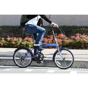 ミムゴ ACTIVE911 FDB206SF ノーパンク20インチ 折畳自転車 6段ギア ブルー MG-G206NF-BL 新品 送料無料 メーカー倉庫より直送|eightloop|16