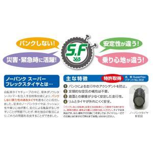 ミムゴ ACTIVE911 FDB206SF ノーパンク20インチ 折畳自転車 6段ギア ブルー MG-G206NF-BL 新品 送料無料 メーカー倉庫より直送|eightloop|07