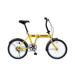ミムゴ MG-HM20G HUMMER ハマー 折りたたみ 自転車 シングルギア シンプル イエロー新品 送料無料 メーカー倉庫より直送|eightloop