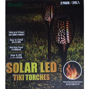 ダイス Dais SOLAR LED TIKI TORCHES ソーラーライト 97239 2個入り 防水 ソーラー式 新品 送料無料 eightloop