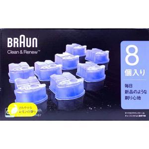 ブラウン BRAUN CCR8 CR アルコール洗浄液 メンズシェーバー用 8個入り 新品 送料無料|eightloop