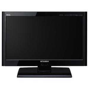 アウトレット 三菱電機 MITSUBISHI REAL LCD-19LB3 19V型 ハイビジョン 液晶テレビ 開梱通電のみ 送料無料|eightloop