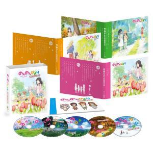 TVアニメ第1期「のんのんびより」と第2期「のんのんびより りぴーと」を収録したBlu-ray BO...