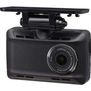コムテック COMTEC HDR-351H 高性能ドライブレコーダー Full HD 200万画素 新品 送料無料|eightloop