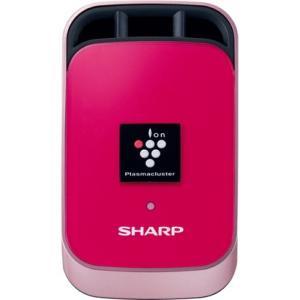 シャープ SHARP IG-HC1-P 高濃度プラズマクラスター25000 イオン発生機 車載用 カーエアコン取り付けタイプ ピンク系・フランボワーズピンク 新品 送料無料|eightloop