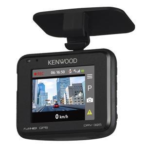 ケンウッド KENWOOD DRV-325 ドライブレコーダー 新品 送料無料|eightloop